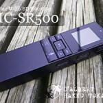 Logitec micro SD Recorder LIC-SR500 機材について
