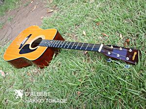 MorrisモーリスMD201Nアコースティックギターのイメージ